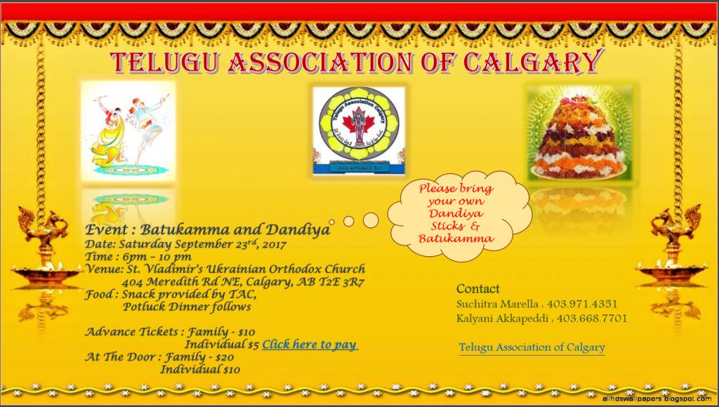 Dandiya Invite pic
